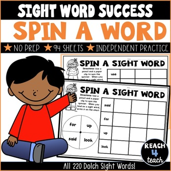 Sight Word Success: Spin A Sight Word Worksheets
