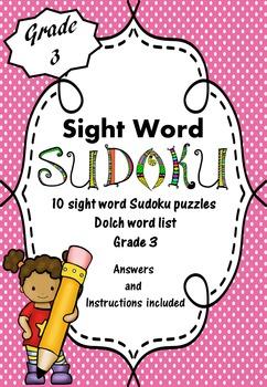 Sight Word Sudoku (Dolch word list - Grade 3)