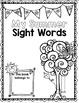 Sight Word Summer Editable Printable