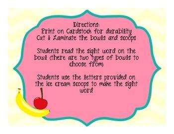 Sight Word Sundaes {Dolch 1st Grade List}