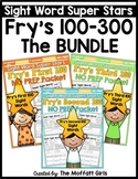 Sight Word Super Stars NO PREP (Fry's 100-300 Words) The Bundle