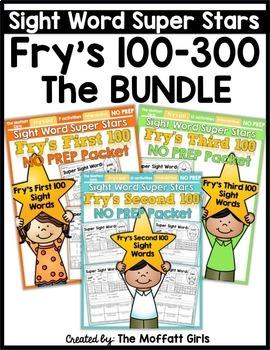 Sight Word Super Stars NO PREP (Fry's 100-300 Words) The Bundle