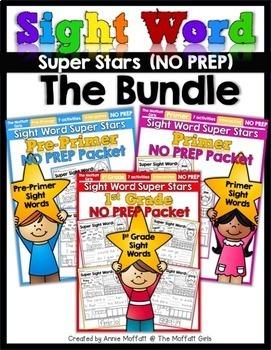 Sight Word Super Stars NO PREP (The BUNDLE)