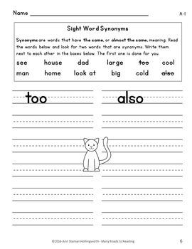 Sight Word Synonyms: Grades K-2