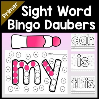 Sight Word THE {2 Sight Word Books and 4 Worksheets!}