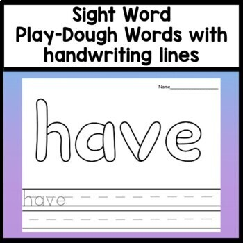 Sight Word THEN {2 Sight Word Books and 4 Worksheets!}
