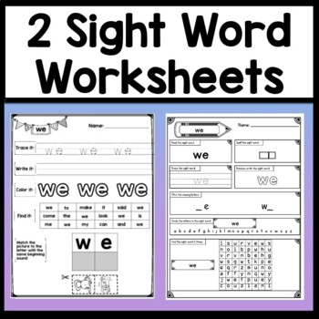 Day Color by Sight Word and Sight Word Coloring Pages 8 Pages