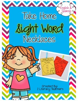 Sight Word Take Home Necklaces