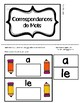 Sight Word Task Boxes - FRENCH