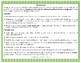 Sight Word Task Cards Fry Third 100 ~ List 2