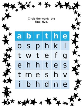 Sight Word - The