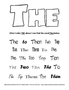 Sight Word The