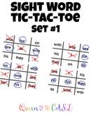Sight Word Tic-Tac-Toe Set #1