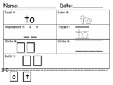 Sight Word: To worksheet
