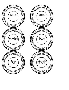 Sight Word Tokens - First Grade Journeys Unit 3