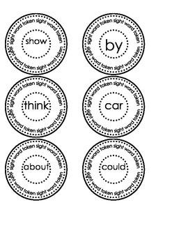 Sight Word Tokens - First Grade Journeys Unit 4