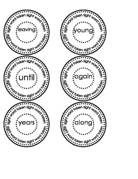 Sight Word Tokens - First Grade - Journeys Unit 5