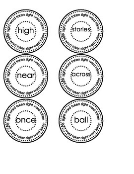 Sight Word Tokens First Grade - Journeys Unit 6