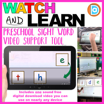 Sight Word Tool for Resource Rooms | 1st Grade | The