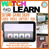Sight Word Tool for Resource Rooms   2nd Grade   Even