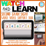 Sight Word Tool for Resource Rooms   2nd Grade   Years