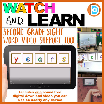 Sight Word Tool for Resource Rooms | 2nd Grade | Years