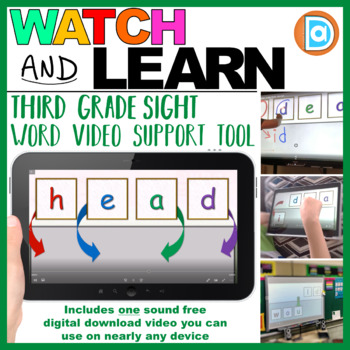 Sight Word Tool for Resource Rooms | 3rd Grade | Head