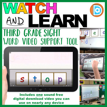 Sight Word Tool for Resource Rooms | 3rd Grade | Stop