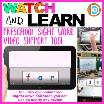 Sight Word Tool for Resource Rooms | Kindergarten | For