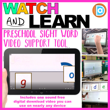 Kindergarten Sight Word Tool for General and Special Education | Go