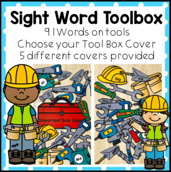 Sight Word Toolbox