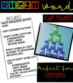 STEM Sight Words Game - Building Towers- BUNDLE!