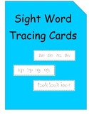 Sight Word Trace Cards