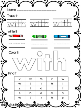 Super Sight Word Practice - List 2