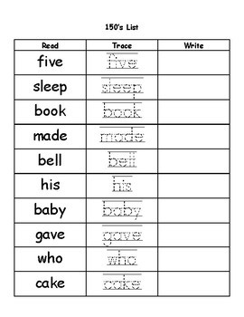 Sight Word - Trace, Read & Write