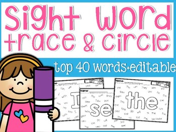 Sight Word Trace and Circle