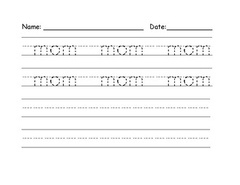 Sight Word Tracer Pages: Set III