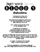 Sight Word Tracing Bingo ~ set 4