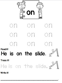 January Learning Resources with NO PREP | Writing ...  |Trace And Write Sight Words