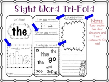 Sight Word Tri-Folds {First 100 Words}