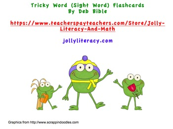Sight Word (Tricky Word) Flashcards