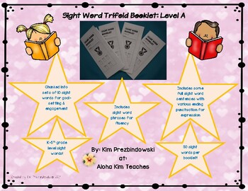 Sight Word Trifold Booklet Level A