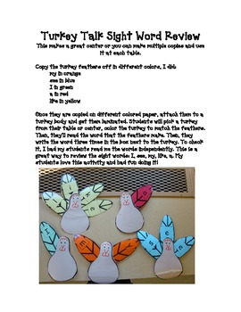 Sight Word Turkey Review