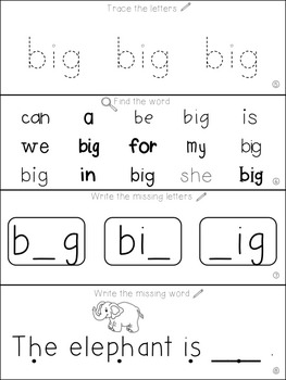 Teach Me Sight Words: BIG [Interactive Center with Printables and Audio]