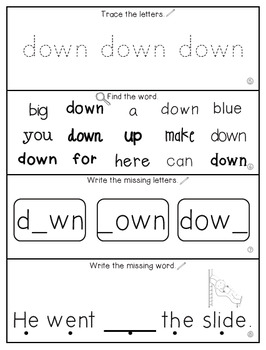 Teach Me Sight Words: DOWN [Interactive Center with Printables and Audio]