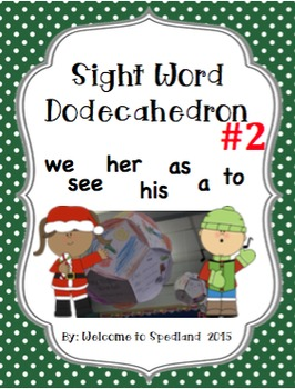 Sight Word Dodecahedron 2