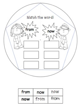 Sight Word Dodecahedron 3