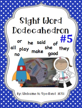Sight Word Dodecahedron 5