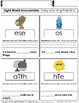 Sight Word Unscramble Mind Games Level-A, 55 Words (Challenge Advance Students)