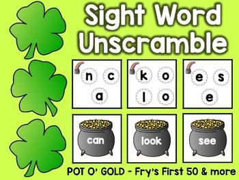 Sight Word Unscramble: March